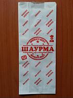 Упаковка бумажная для шаурмы 7.657