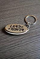 Брелок с логотипом авто Land Rover
