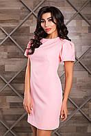 Женское Платье с Дизайнерскими Рукавами Розовое  р. 40-50