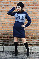 Вязаное платье туника PARIS синий 42-48р