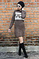 Вязаное платье туника PARIS коричневый 42-48р