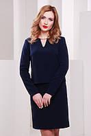 Женский темно-синий костюм  Dream  FashionUp 42-48  размеры