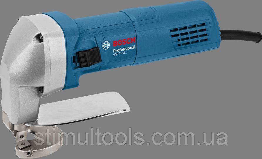 Ножницы по металлу Bosch GSC 75-16