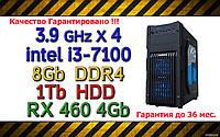 Системный блок  ( intel i3-7100 3.9GHz \ H110 \ 8Gb DDR4 \ RX 460 4Gb \ 500W)
