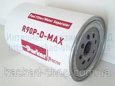 Racor R90P-D-MAX Фільтр палива, фото 2