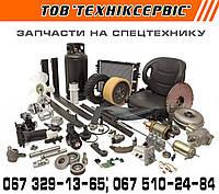 Запасные части и комплектующие к погрузчикам