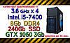 Системный блок  ( intel i5-7400 3.5GHz \ H110 \ 8Gb DDR4 \ 240Gb SSD \ GTX 1060 3Gb \ 500W)