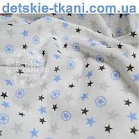 Трикотажное полотно велюр с голубыми звёздами (Польша)