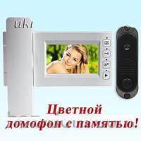 Домофон PC-437R0 с записью + панель DVC4Q