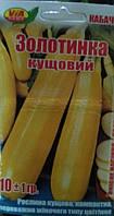 Семена кабачка Золотинка 10 грамм ТМ VIA плюс, фото 1