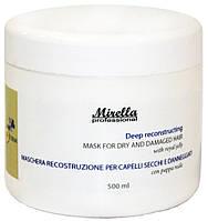 MIRELLA BeeForm Маска для сухих и поврежденных волос с маточным молочком 500 мл
