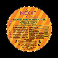 Крем-суфле для укладки волос Nexxt Professional Cream-Souffle for Hair