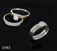 Кольцо серебряное двойное