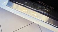 Накладки на пороги Honda Accord (usa)