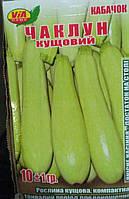 Семена кабачка Чаклун 10 грамм ТМ VIA плюс