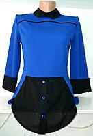 Стильная женская блуза  44 46 48 50, розница 7 км Одесса