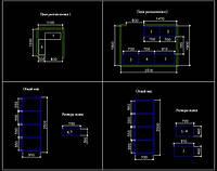 Проектирование склада в AutoCAD