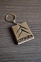 Брелок с логотипом авто Citroen
