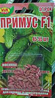 """Семена огурцов """"Примус"""" ТМ VIA-плюс, 45-55 семян (Польша)"""