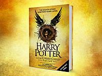 «Гарри Поттер и проклятое дитя»: восьмая книга Джоан Роулинг