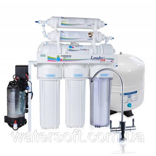 Система очистки воды Leader Standard RO-6 P с помпой