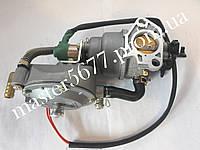 газовый редуктор для бензогенератора honda gx 390