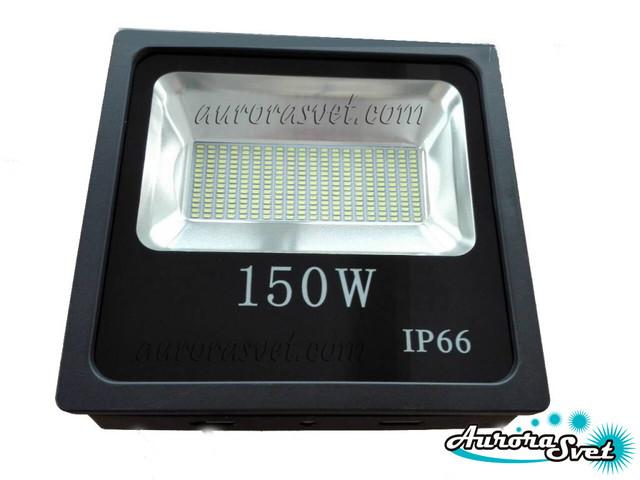 прожектор 150w Aurorasvet SMD