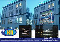 Монтаж рекламного баннера на фасаде