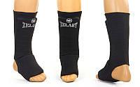 Защита для голени и стопы чулочного типа ZEL  черный