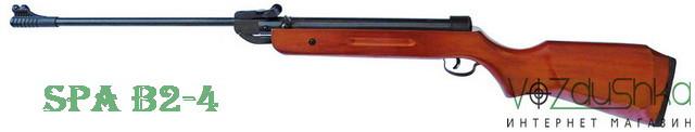 китайская пневматическая винтовка spa b2-4