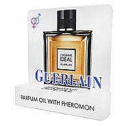 Мини парфюм с феромонами Guerlain L'homme Ideal ( Герлен Эль Хомм Идеал) 5 мл