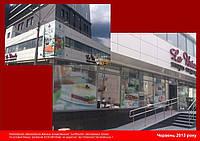 Угловой баннер на фасад кондитерской