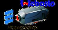 Ремонт автономных отопителей Webasto Eberspacher