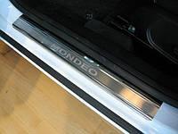 Накладки на пороги Ford Mondeo 4
