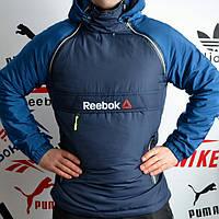 Куртка Анорак ветровка