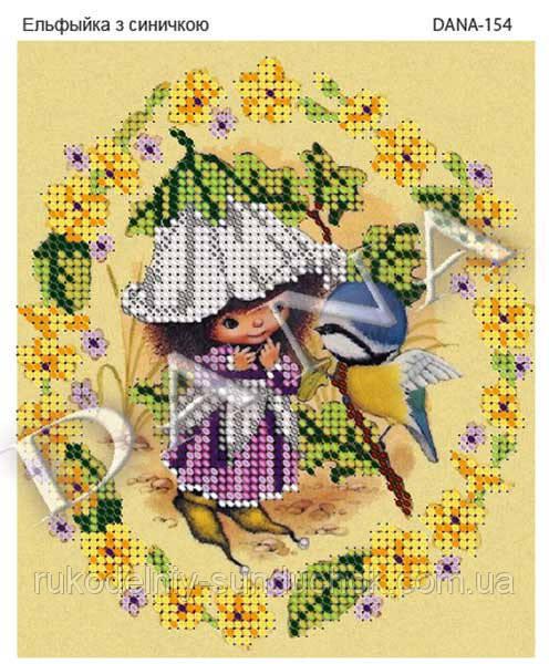Схема для вышивания бисером DANA Эльфик и синичка 154
