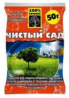 Чистий сад 50г (аналог Днок) Інсекто-фунгіцид-акарицид / препарат для обробки саду