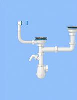 Сифон Анипласт А7700 кухня двойная горловина широкая с переливом большым.