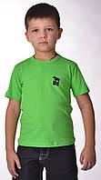 Футболка CLASSIC KIDS green