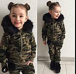 """Стильный костюм """"Милитари"""" мама-дочка (отдельно), фото 2"""