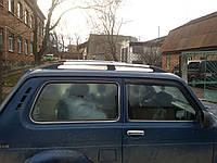 Lada Niva Хром рейлинги с пластиковыми ножками