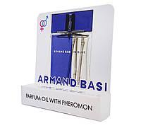Мини парфюм с феромонами Armand Basi In Blue (Арманд Баси Ин Блю) 5 мл