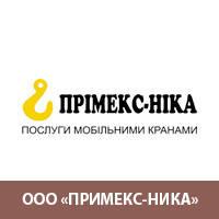 Услуги автокранов 40-120 тонн