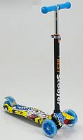 Самокат 4-х колесный Best Scooter 1392 KK