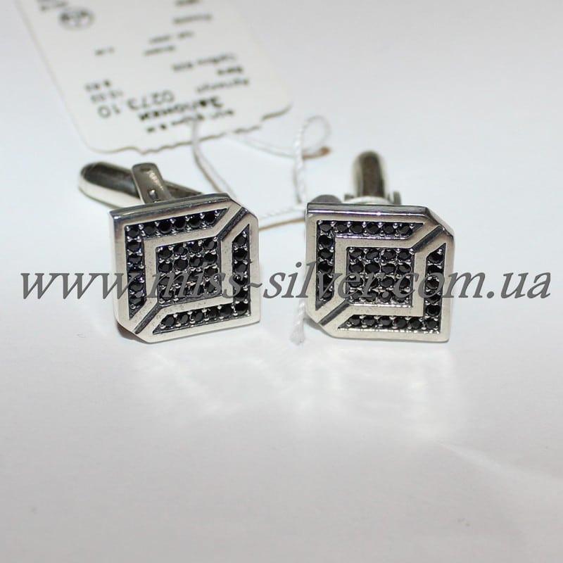 Серебряные запонки с черными фианитами Алекс