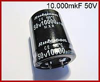 10000мкФ х 50В, конденсатор электролитический.