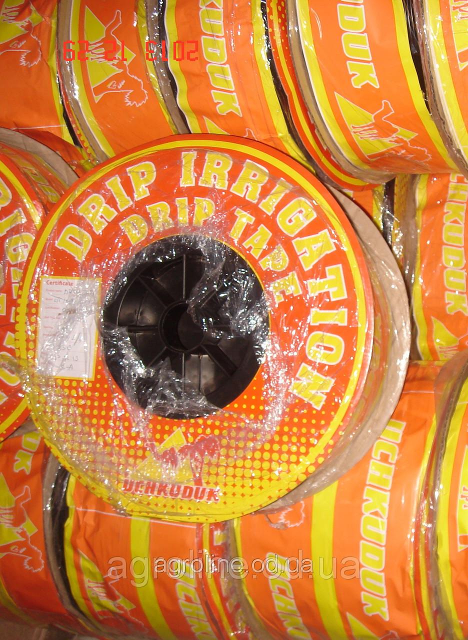 Лента капельного орошения, полива с жёстким эмиттером UCHKUDUK DRIP TAPE 7,2 Mils 0,18 мм, 20см. 0,8 л/ч 500 м