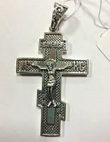 Крест православный серебряный - 61