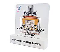 Мини парфюм с феромонами Christian Dior Miss Dior Cherie( Кристиан Диор Мисс Диор Чери) 5 мл