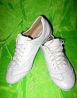 Белые Кроссовки туфли спортивные кожа